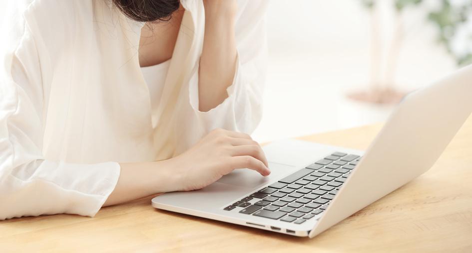8/18「オンライン国キャリ合格講座」の受付を開始致しました。